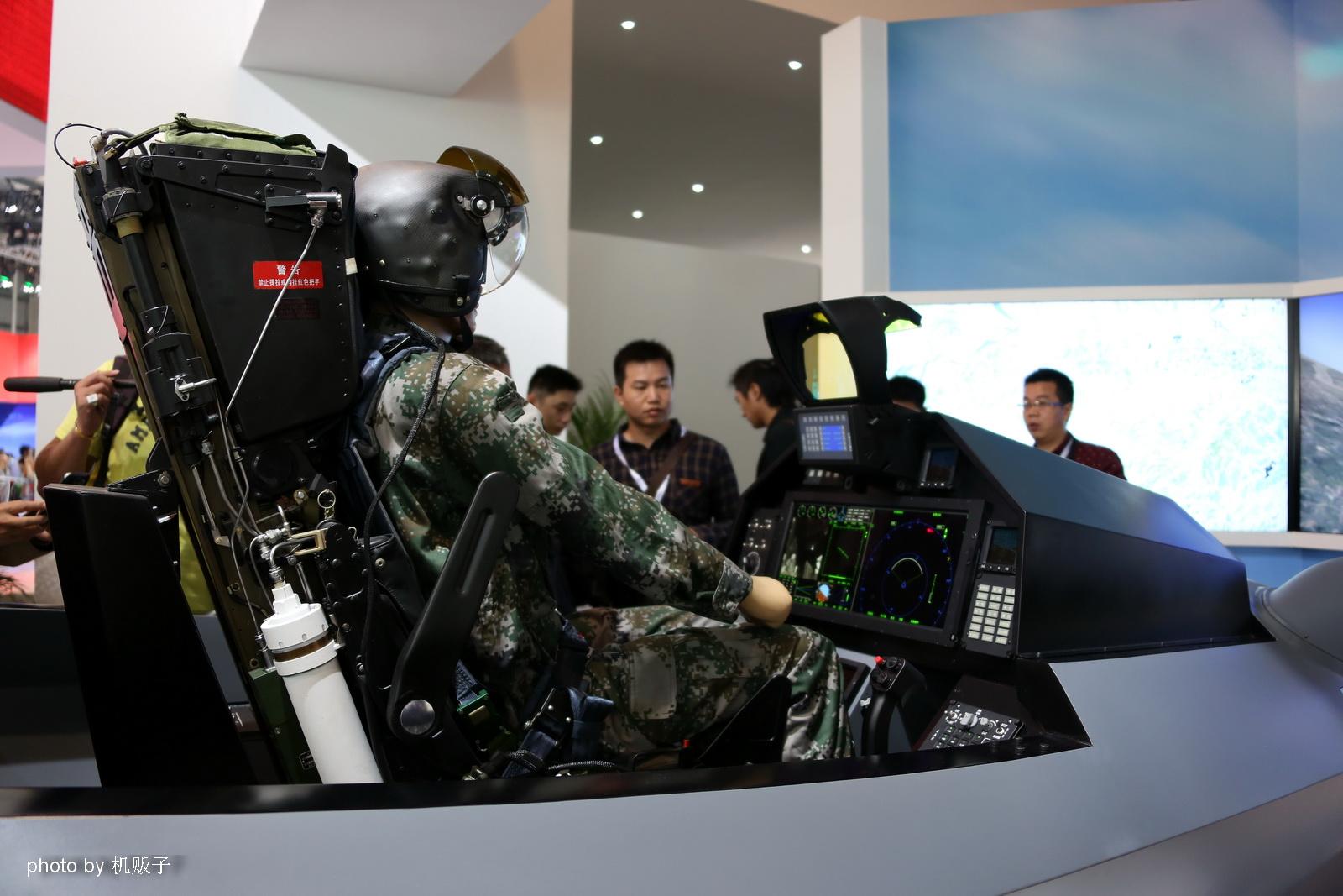 Cockpit de FC-31