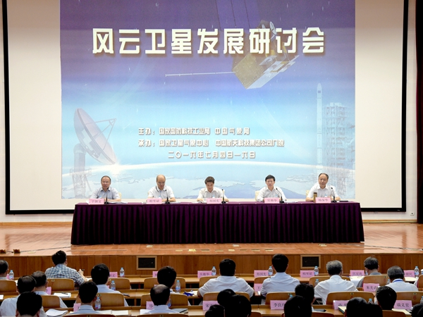 Les experts se réunissent pour définir la feuille de route 2021-2040