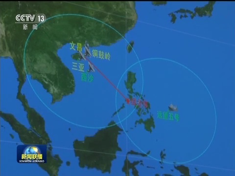 Yuan Wang 5 dans le Pacifique de l'Ouest lors du vol inaugural de CZ-7