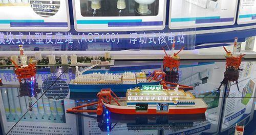 Maquette d'une centrale nucléaire flottante dans la baie de Bohai