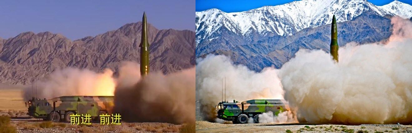 Comparaison de DF-16 et de DF-16A (??)