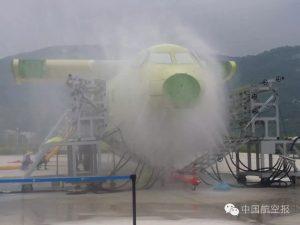 L'essai d'étanchéité de l'AG-600