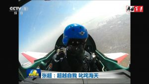 Un élève-pilote dans un JL-9A