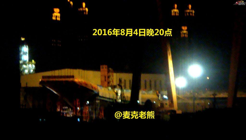 Dernière section du tremplin posée sur le Type 001A le 4 Août 2016 au soir