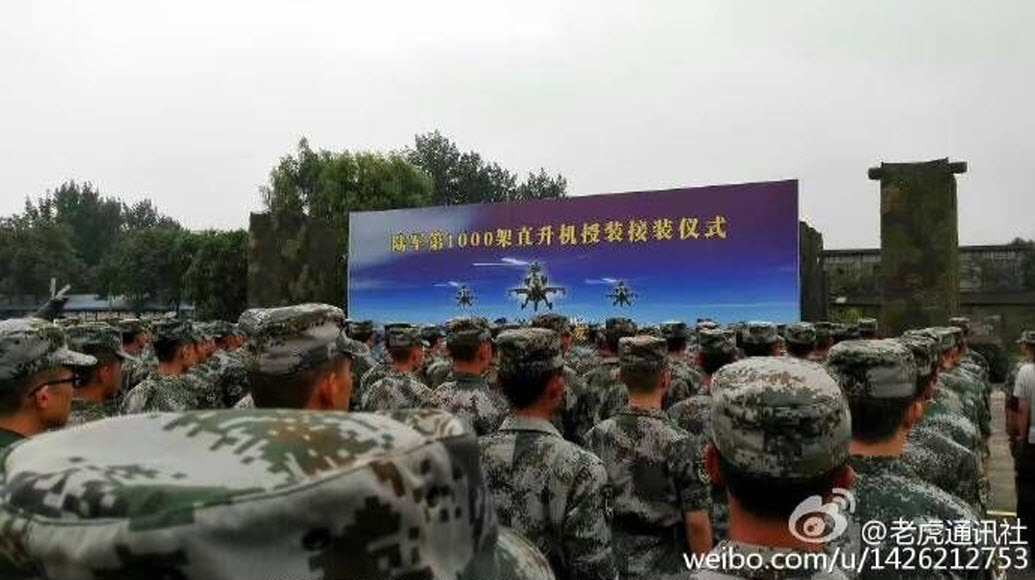 L'admission du 1000ᵉ hélicoptère dans l'armée de terre