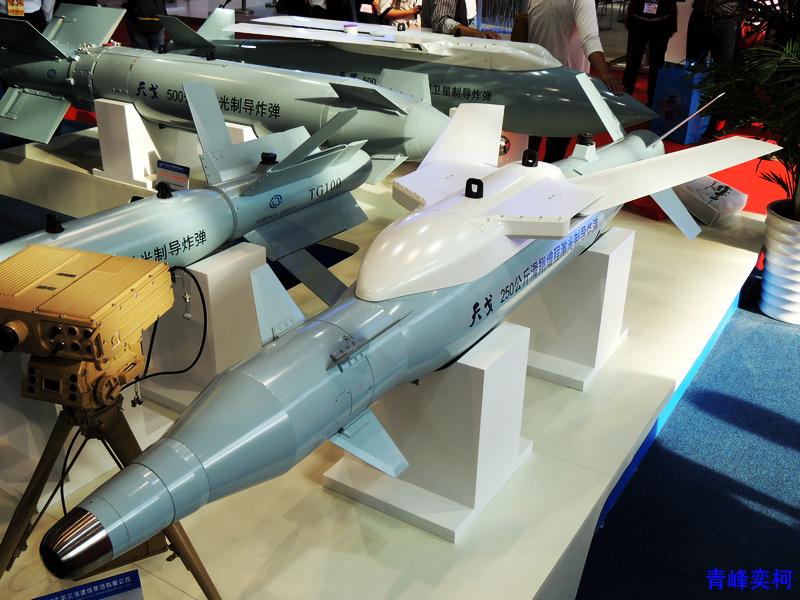 La BGL TG-250 avec le kit planeur