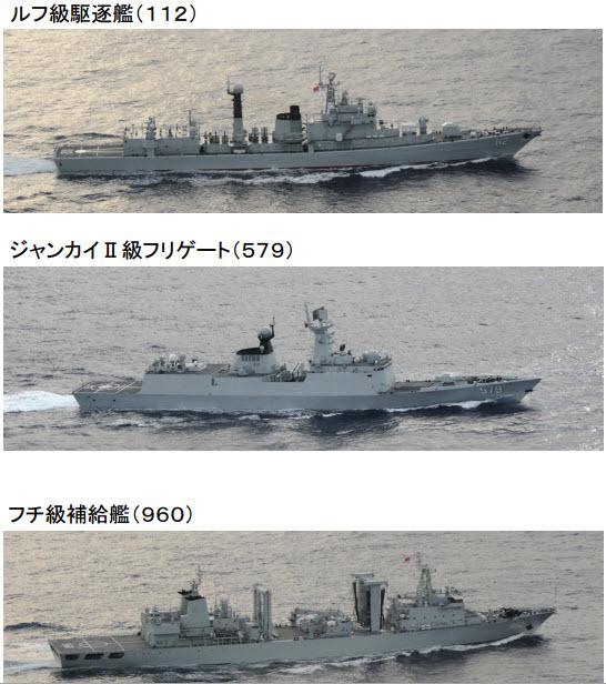 2016 08 19 - La marine chinoise autour du Japon - 04