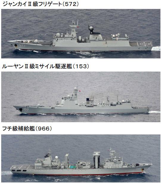 2016 08 19 - La marine chinoise autour du Japon - 05