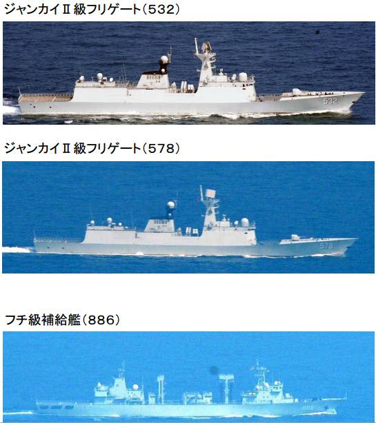 2016 08 19 - La marine chinoise autour du Japon - 06