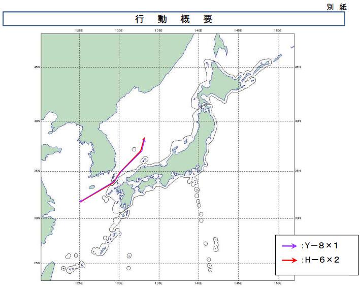 2016 08 19 - La marine chinoise autour du Japon - 07