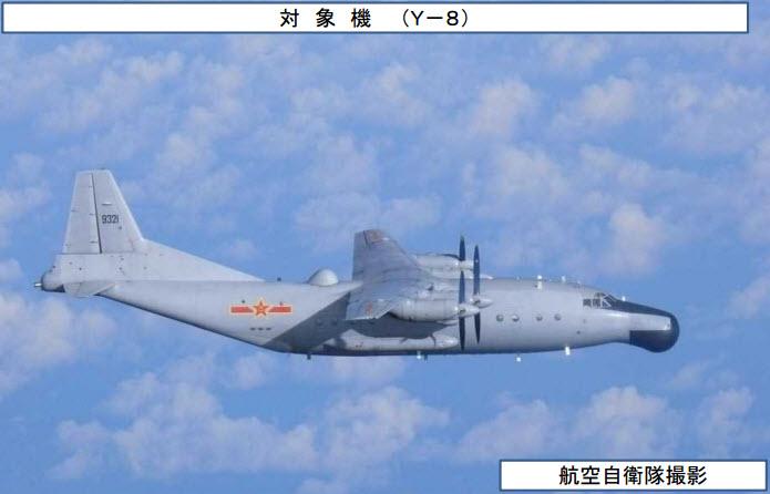 2016 08 19 - La marine chinoise autour du Japon - 08