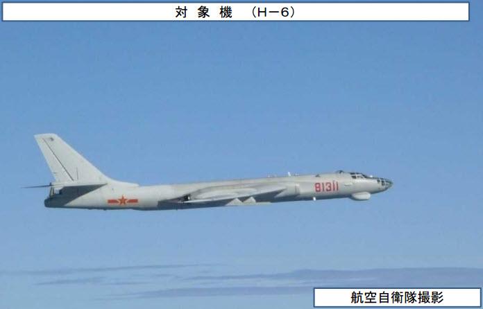 2016 08 19 - La marine chinoise autour du Japon - 09