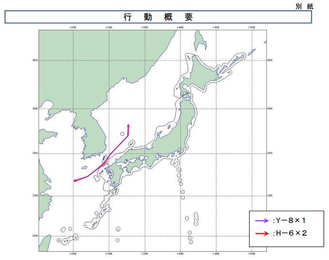 2016 08 19 - La marine chinoise autour du Japon - 11