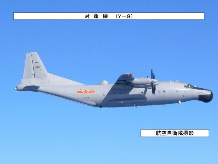 2016 08 19 - La marine chinoise autour du Japon - 12