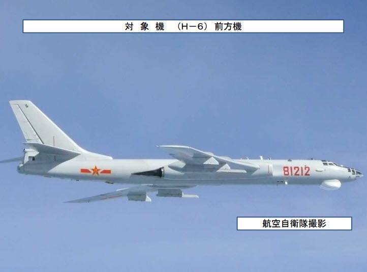 2016 08 19 - La marine chinoise autour du Japon - 13
