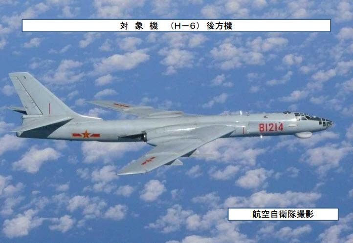 2016 08 19 - La marine chinoise autour du Japon - 14