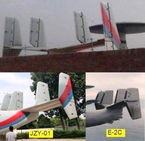 Empennage du JZY-01
