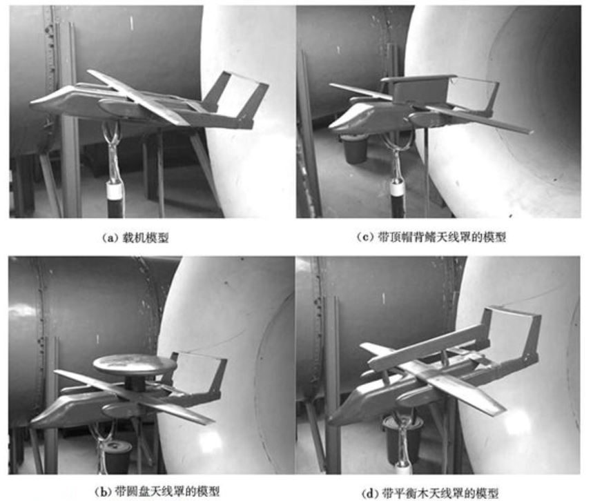 Essais en soufflerie du Su-80 en différentes configurations AWACS
