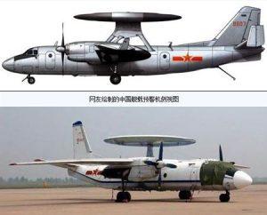 AWACS Y-7