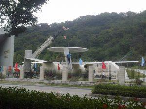 AWACS dans une centre d'éducation de la Défense nationale