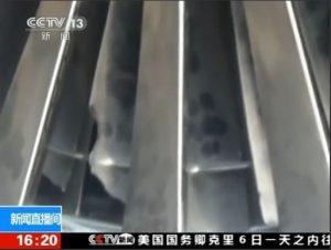 04-novembre-2013-東海艦隊殲-10S起飛撞鳥-發動機葉片嚴重變形-新華時政-新華網 - accidents d'avions en Chine