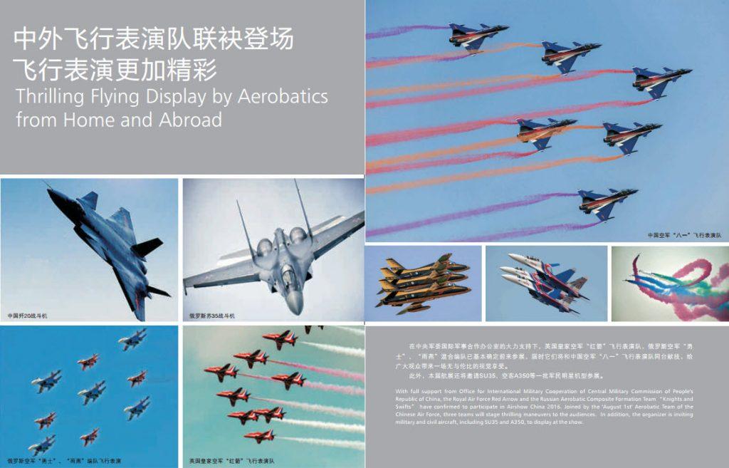 Brochure officielle d'Airshow China 2016 montre un J-20 en vol