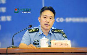 Le général de brigade aérienne SHEN Jin Ke