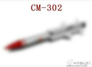 Missile anti-navire supersonique CM-302