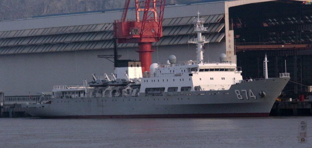 Un nouveau navire de surveillance océanographique Type 636A