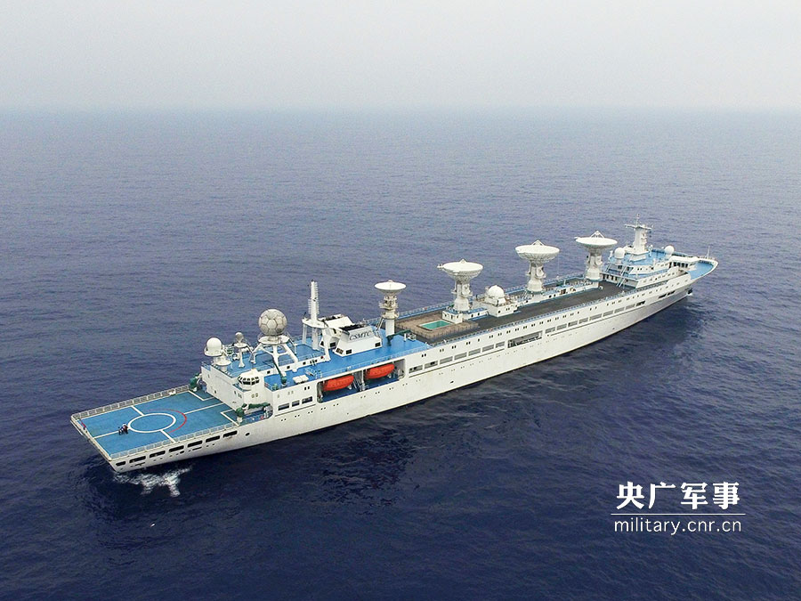 Le navire BEM YW-5 (Source : cnr.cn)