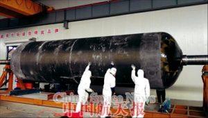La coque en fibre de carbone du premier étage de KZ-11 (Source : China Space News)