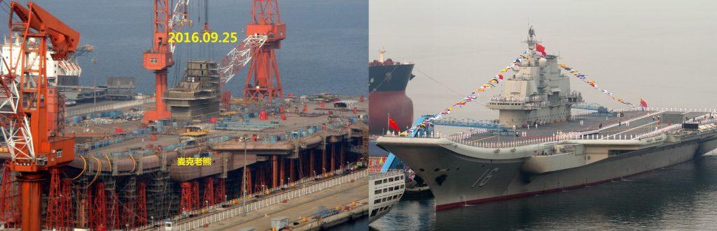 Comparaison du Type 001A avec son sistership le 16 Liaoning de Type 001