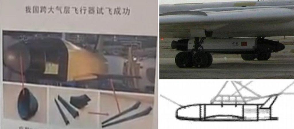 "Avion Spatial ""Ao Tian 1"" 2016-09-28-Hypersonique-Nouvel-essai-du-28-Septembre-2016-07-1024x450"