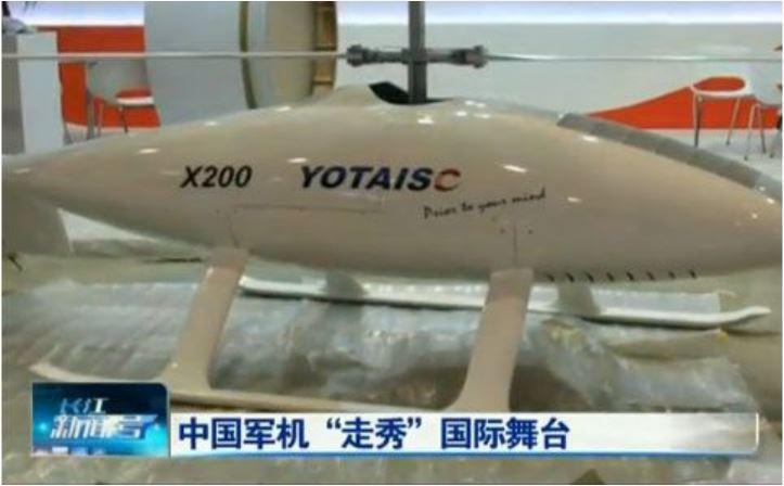 X-200 utilisable par la Marine chinoise ?