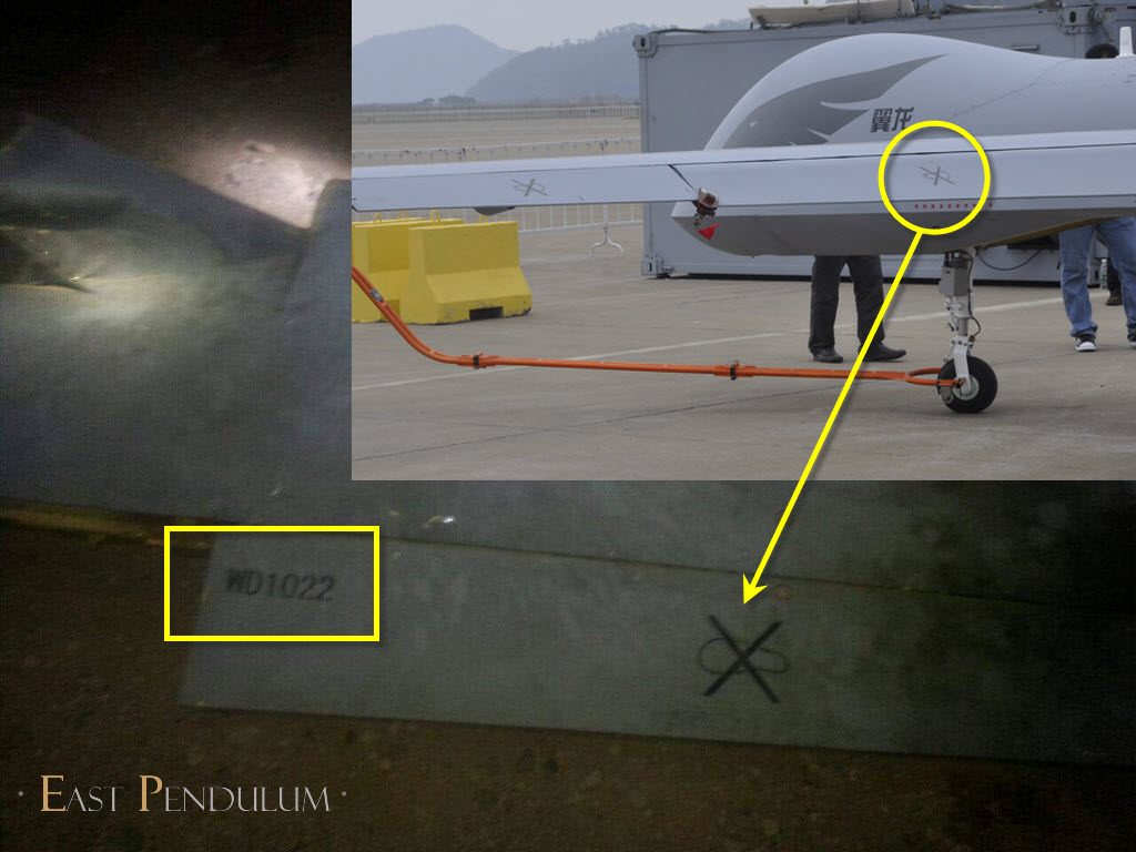 2016-10-02-un-drone-wing-loong-ecrase-au-yemen-16
