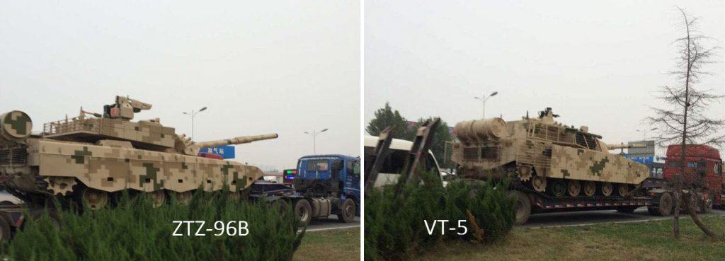 ZTZ-96B de l'armée de terre chinoise et VT-5 dédié à l'export