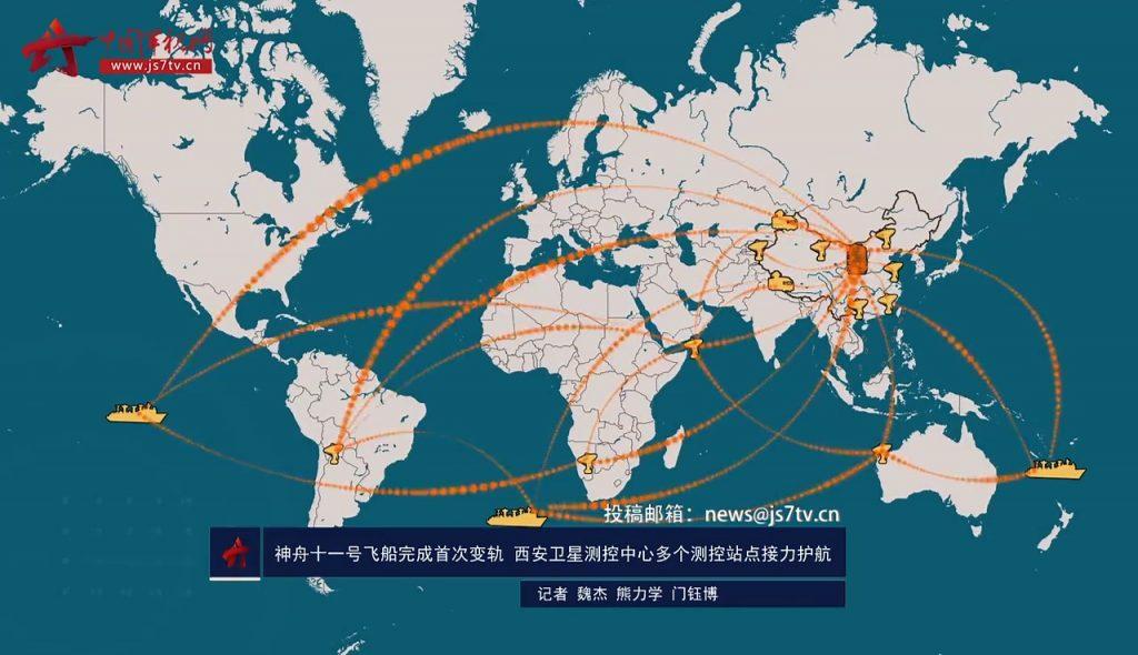 Le réseau de contrôle et de suivi spatial chinois (hors les satellites de relais des données)