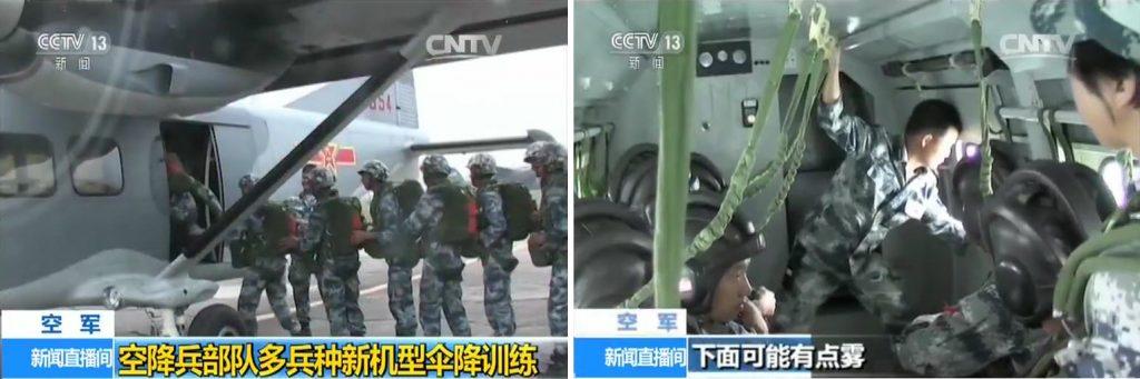 Le Y-12IV du 15ème corps aéroporté (Source : CCTV)