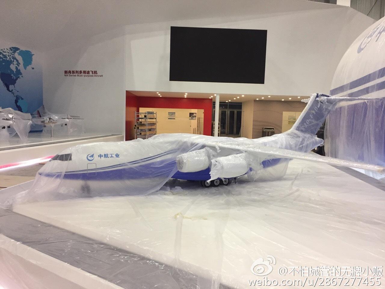 Y-20 F100, version rallongée et équipée de moteurs WS-20