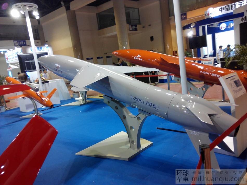 Les drones cibles II-250K et II-250H de NRIST