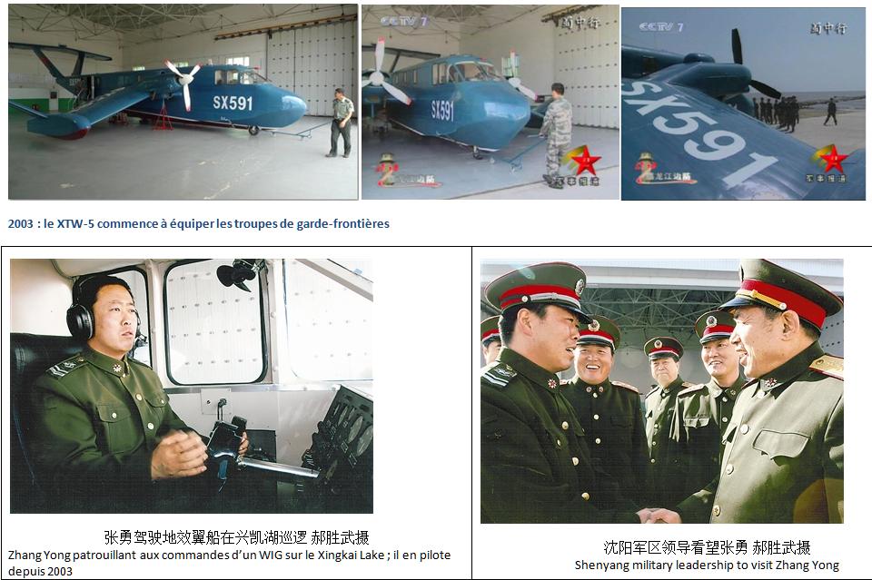 Le XTW-5 des gardes-frontières
