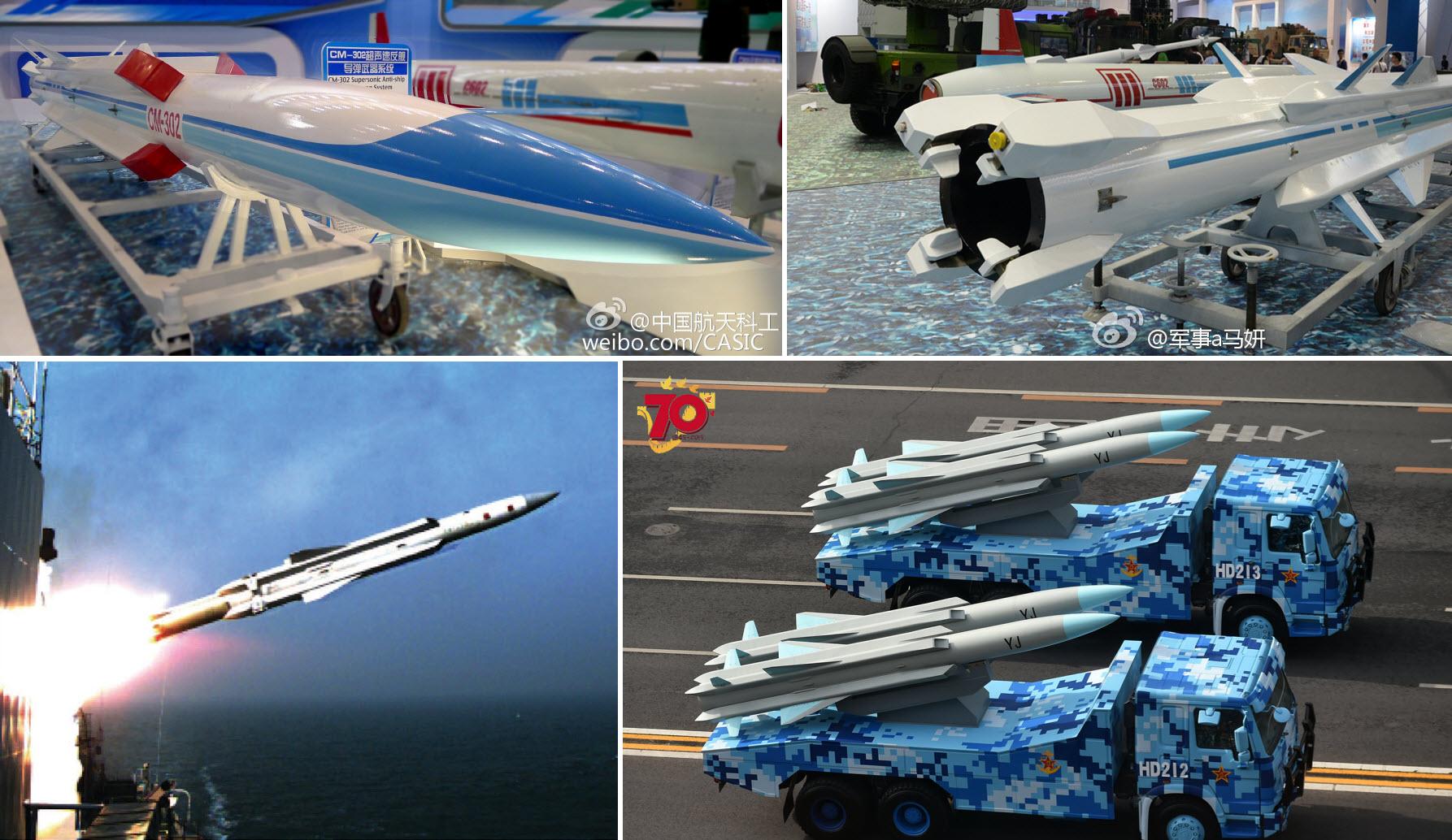 Le CM-302 (en haut) et le YJ-12A de la marine chinoise, le premier est intéressé par l'Arabie Saoudite