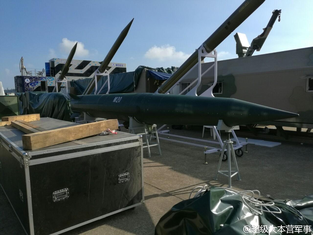 Le M20 et les autres roquettes guidées 300mm / 370mm de GATSS.