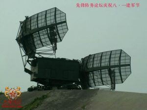 Radar Type 441