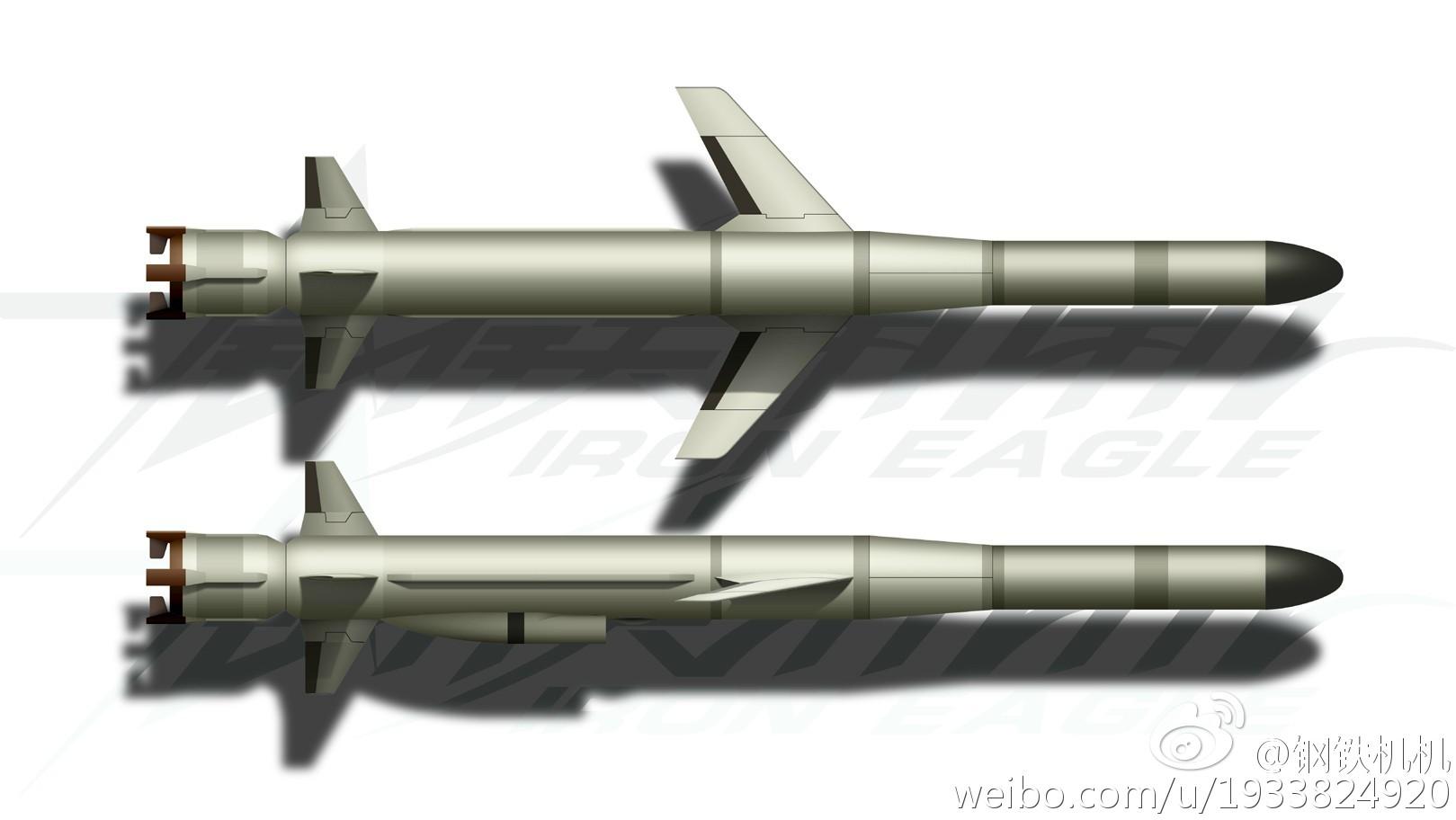 Une image de synthèse dessinée par un amateur chinois (Source : 钢铁机机)