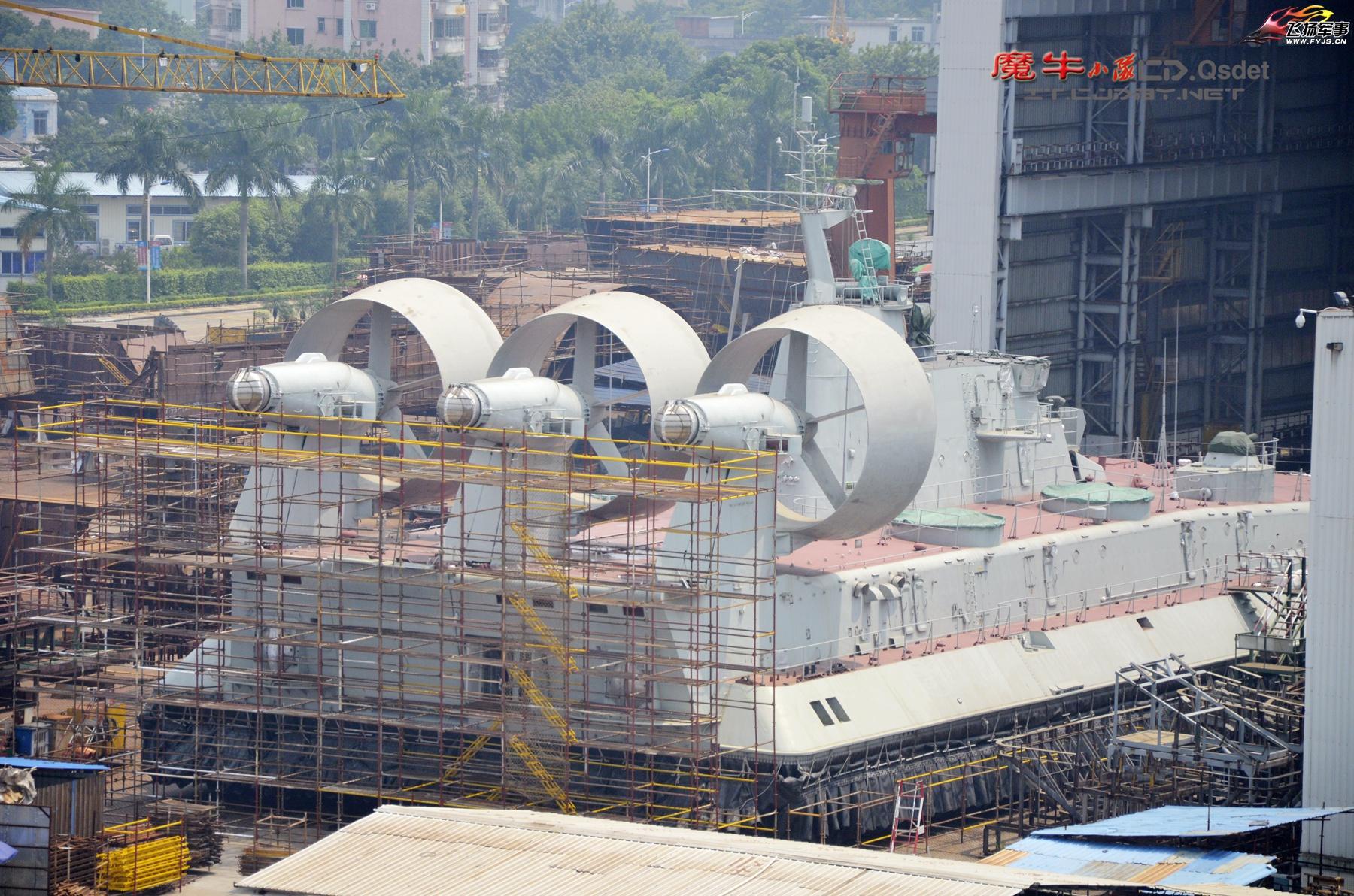 Le 3ème Zubr assemblé en Chine, avant l'arrêt des travaux en 2014.