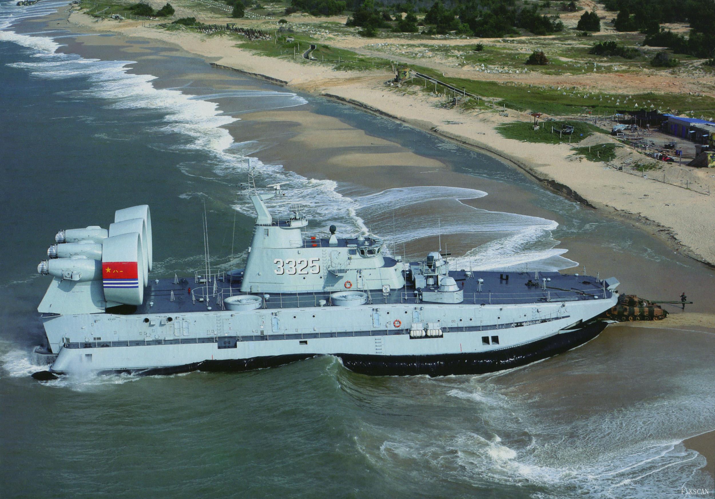 Les Zubr participent aux exercices amphibies de la marine chinoise
