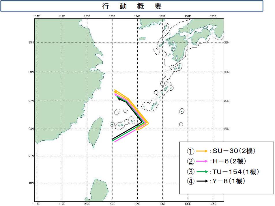 Trajectoires des appareils chinois interceptés le 25 Novembre 2016 (Source : Ministère japonais de la Défense)