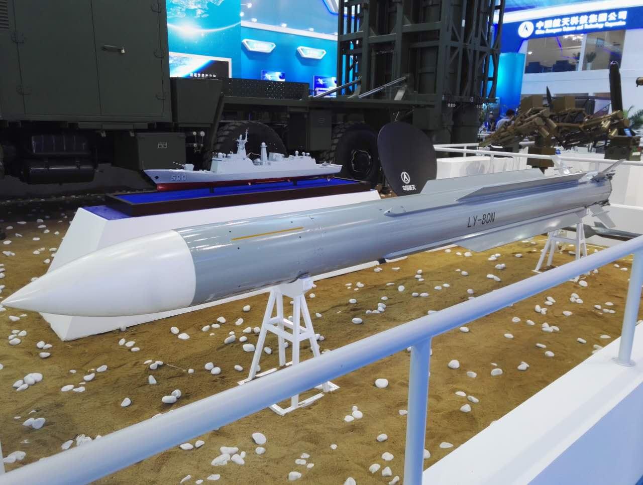 Le missile LY-80N