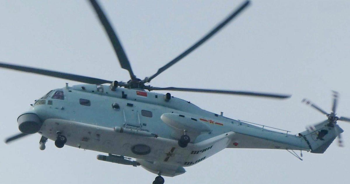 Z-18F